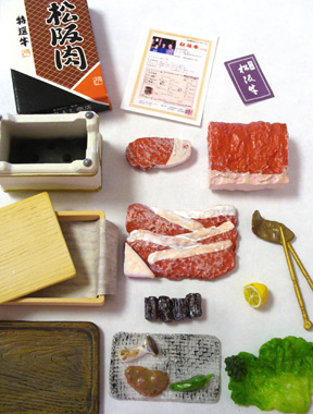 Japanese-beef-miniature-toy